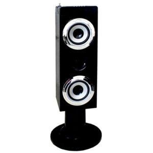 Qfx Haut parleur - CS-227