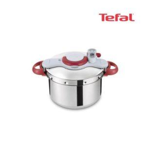 Tefal Cocotte - Minute perfect - 7.5L - P4624831 - Garantie 1 an